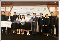 Thailand Accounting Challenge 2017""